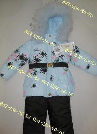 Зимний комбинезон для девочек bilemi 37048