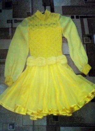 Платье для бальних танцев.бейсик.
