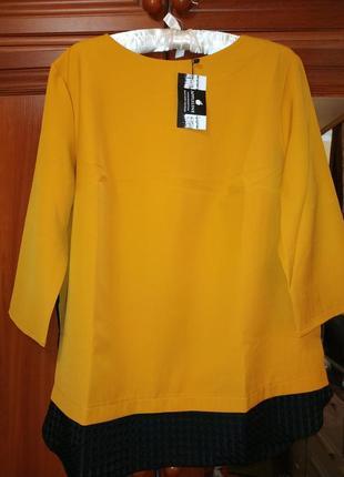 Стильный брючный костюм горчичного цвета размер 52 54