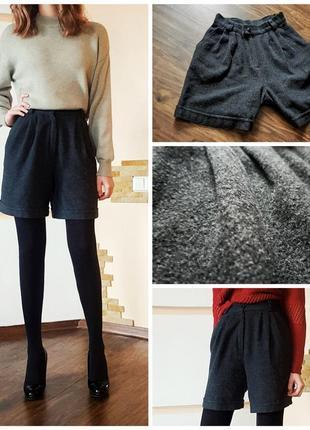 Ультрастильные шерстяные шорты с высокой посадкой от l64