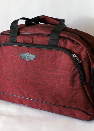Сумка, сумка дорожная, сумка женская, бордо, сумка спортивная