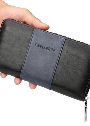 Мужское портмоне, кошелек baellerry защита от rfid эко-кожа черный