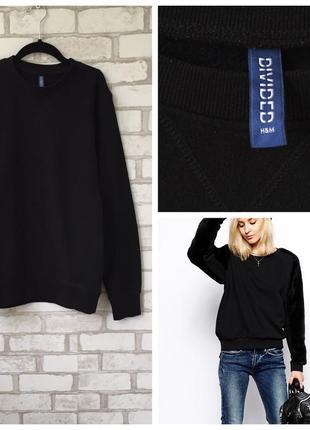 Чёрный свитшот h&m свитер кофта