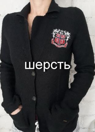 Стильный пиджак шерсть 100!!