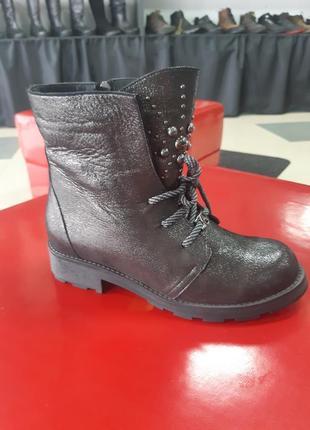 Зимние кожанные ботинки