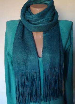 Шарф сине-зеленый с бахромой
