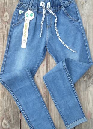 Стильные повседневные брюки джинсы  светлые с подворотами 5 размеров