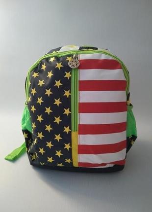 Качественный детский рюкзак gorangd
