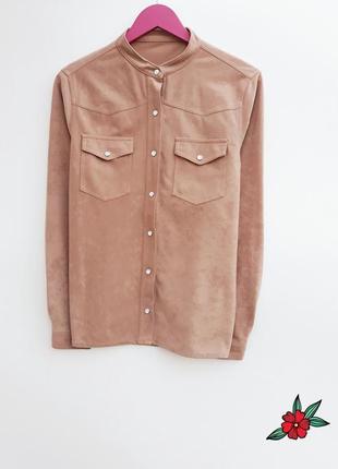 Стильная рубашка под замш очень красивая рубашка