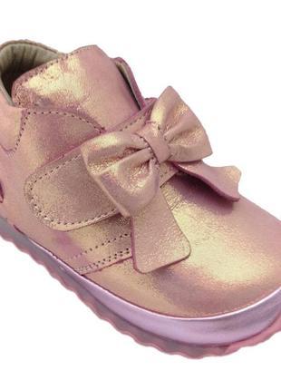 Детские ортопедические кожаные ботинки perlina