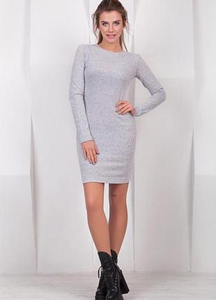 Базовое серое платье с длинным рукавом
