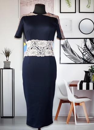 Платье трикотажное нюдовое с кружевной отделкой