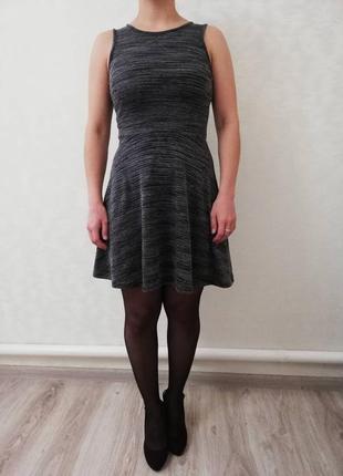 Серое трикотажное повседневное платье!