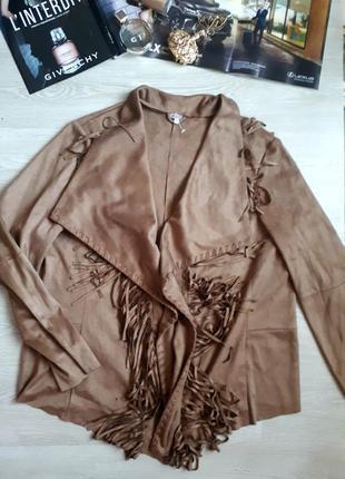 Куртка с бахромой / куртка под замш m&s / 2я единица в подарок