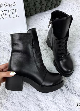Стильные высокие ботиночки из натуральной кожи. размеры с 36 по 40