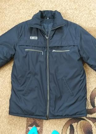 Чудова зимова куртка