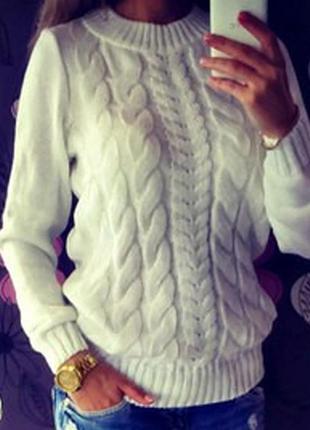 Шикарный вязанный свитер