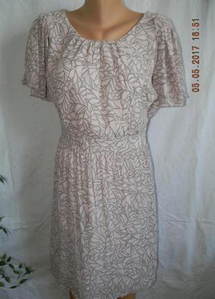 Нежное платье limited collection