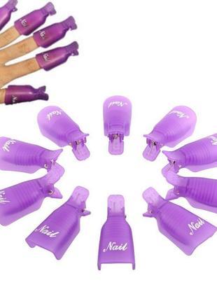 Прищепки-зажимы многоразовые для снятия гель-лака,био-геля с ногтей.разные цвета