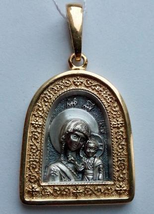 Ладанка серебро с позолотой