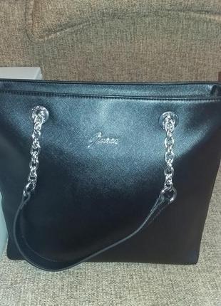 Оригінальна сумка