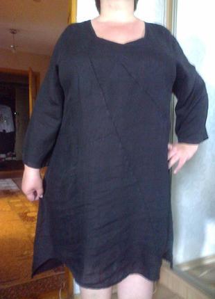 Итальянское платье - туника балахон, коттон, хлопок, оверсайз на 56-58 разм