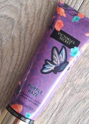 Парфюмированный лосьон для тела victoria's secret purple haze!