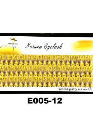 Е005-12 безузелковые пучковые ресницы nesura (60 пучков) 12мм
