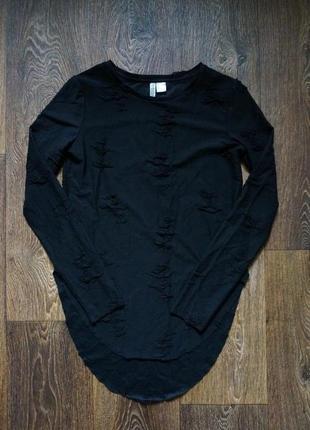Кофта свитер свитшот h&m порванная в дырках удлиненная