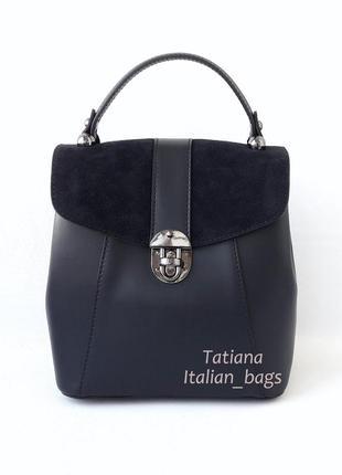 Кожаная сумка рюкзак с замшевым верхом, черная. италия.