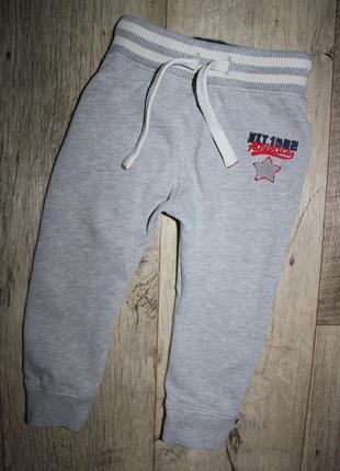 Спортивки спортивные штаны серые некст next 1,5-2 года, рост 86-92 см.
