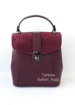 Кожаная сумка рюкзак с замшевым верхом, цвет бордо. италия.