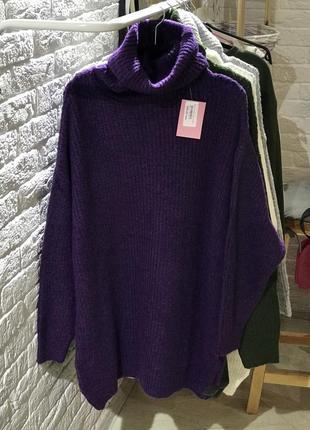 Трендове плаття вільного крою із широким хомутом, оверсайз, фіолетовий колір