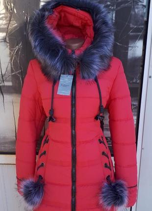 Молодежная приталенная зимняя курточка