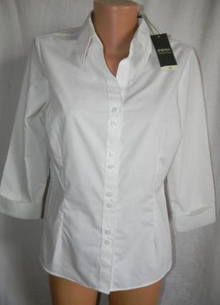 Новая белая рубашка papaya