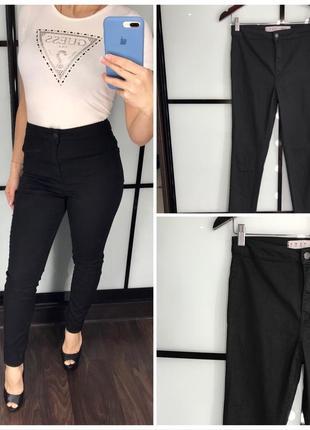 Чёрные джинсы с высокой посадкой skinny / скинни в обтяжку/чёрные штаны с высокой посадкой