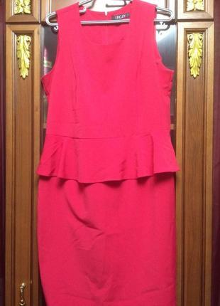 Праздничное платье с баской