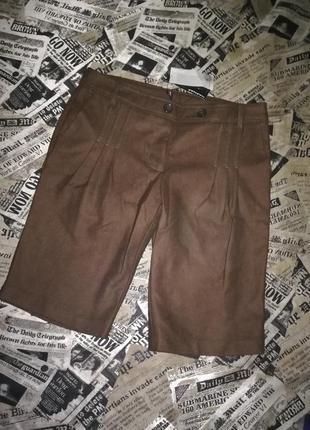 Шерстяные шорты naf-naf
