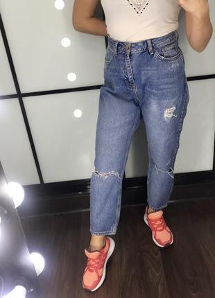 Крутые синие свободные  джинсы бойфренды /высокая посадка /mom jeans /мам джинс /бриджы