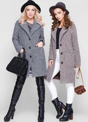 Актуальное демисезонное пальто оверсайз размер хс-с