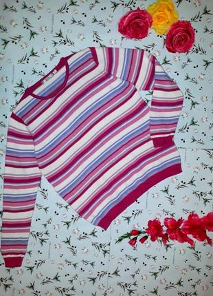 Акция 1+1=3 стильный свитер в полоску ewm, размер 50 - 52