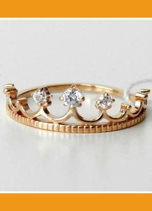 """Золотое кольцо. """"корона"""" арт.к 33"""