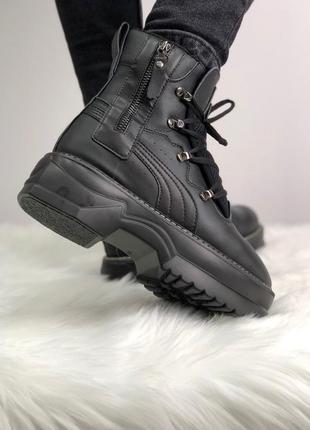 Распродажа! шикарные женские ботиночки на платформе puma fenty by rihanna sneakers black