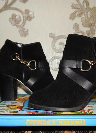 Стильные демисезонные ботиночки jasper conran .