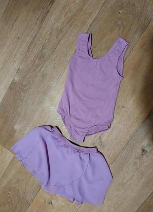Купальник (боди ) и юбочка  для танцев или балета