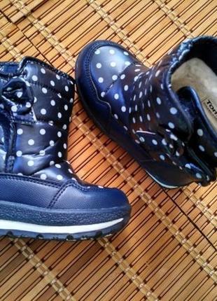 Зимння обувь дутики