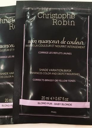 Christophe robin оттеночная маска для волос