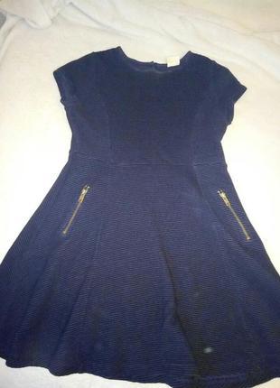 Платье на невысокую девушку или девочку