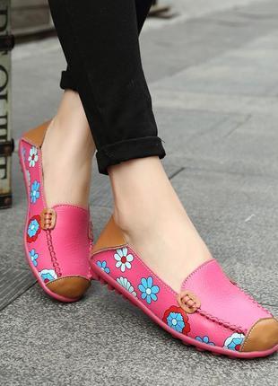 Мокасины  розовые разноцветные кожа стелька 24,5 см