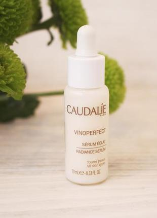 Сыворотка–сияние для коррекции цвета лица caudalie vinoperfect radiance serum complexion